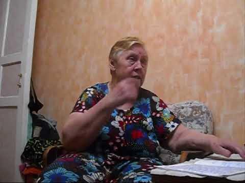 Зайцева Аэлита Михайловна
