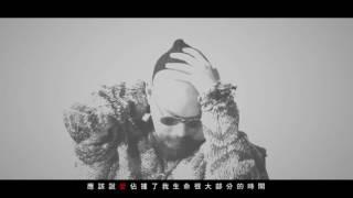《MILK X》月刊7月號 封面 JUNO MAK 麥浚龍 訪問