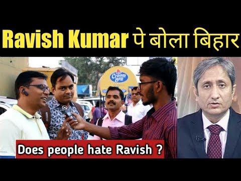 Bihar on Ravish kumar | Does People hate Ravish ? | Public Reaction Bank