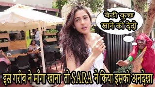 Sara Ali Khan IGNORED When this Poor Demanded Food At Cafe In Khar Road