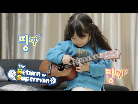 Na Eun Look Like IU When She Was Young [The Return of Superman Ep 260]