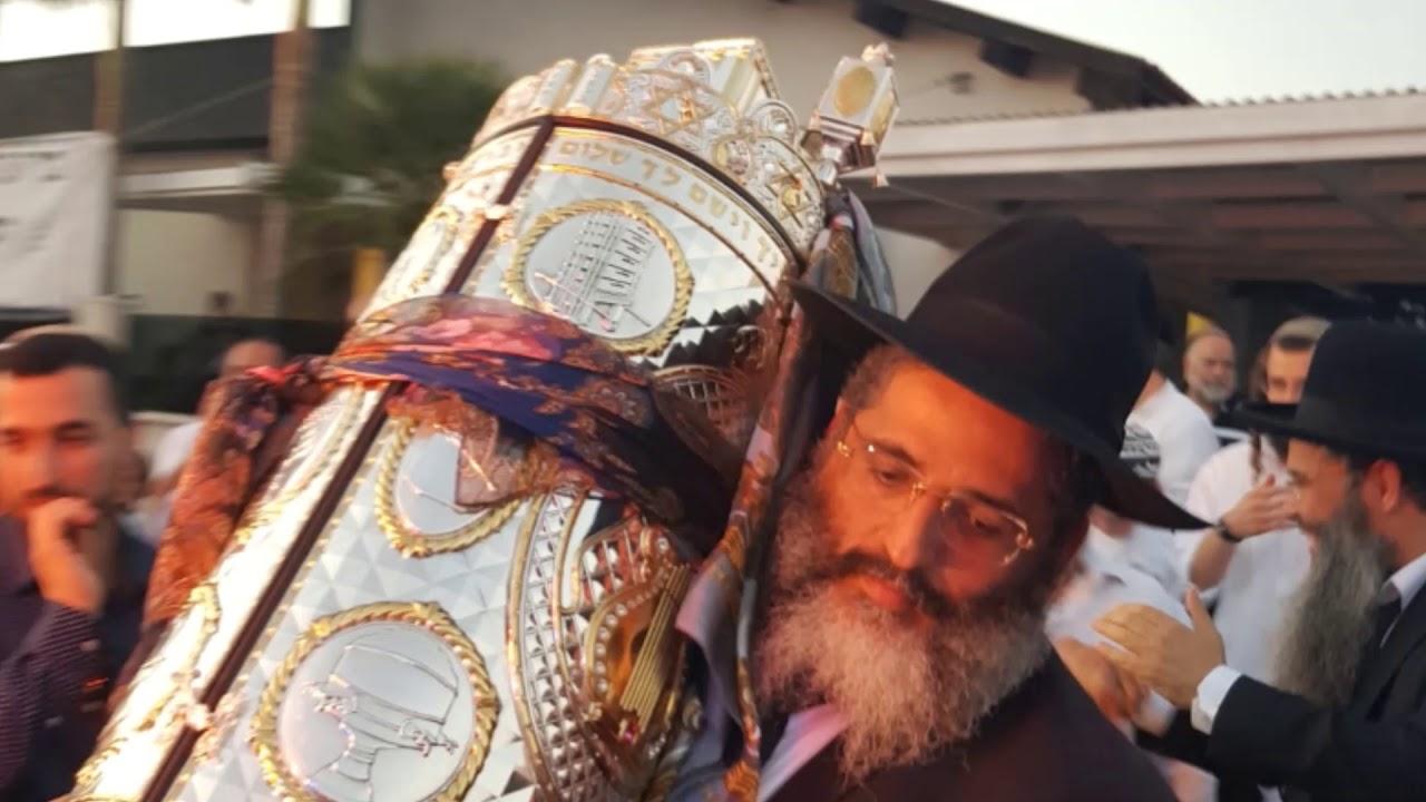 ברכת הרב לחיילי צה''ל ולעם ישראל