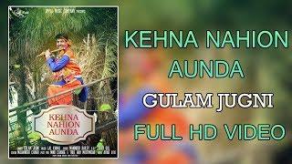Kehna Nahion Aunda (Full Song) | Gulam Jugni | Uppal Music | Latest Punjabi Songs 2017