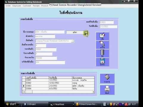 DB SYSTEM COMPAQ PASS1