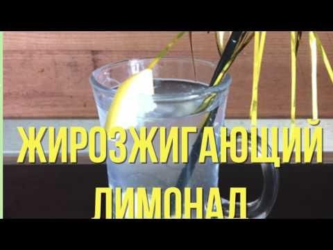 Имбирь с лимоном и медом — сплошная польза!
