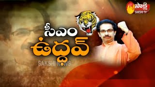 Suspense Ends | Uddhav Thackeray to take oath as Maharashtra CM | Govt Formation Final Update