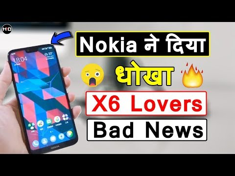 Nokia X6 Price Leaked Launched in India July 2018