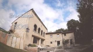 Свадьба в Италии на винограндниках Вероны