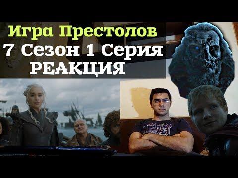 Сезон 5