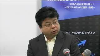 【22世紀脳で考えるビジネス論コンテンツ】平成の坂本龍馬を探せ! 「異...