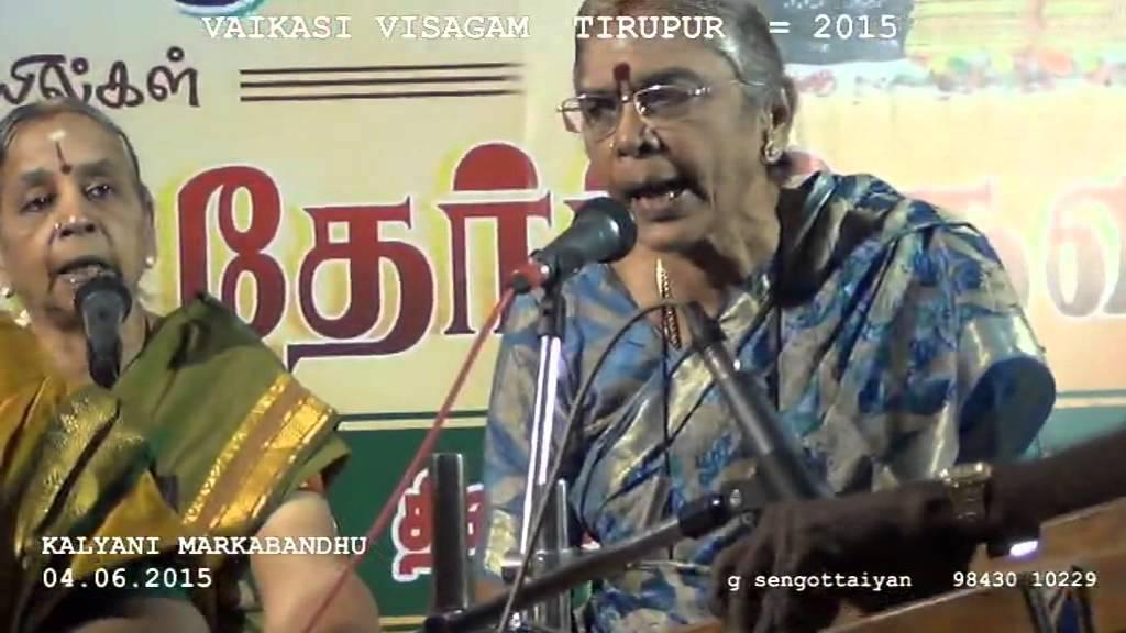 Kalyani Markabandhu = Bhajan 5 Palani andavar bhavani - YouTube