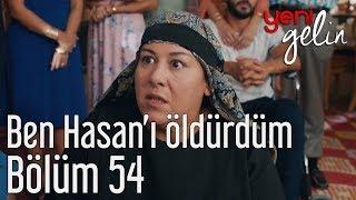 nuhash film