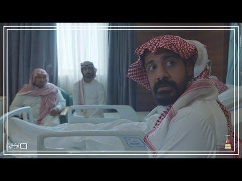 Popular Right Now - Saudi Arabia