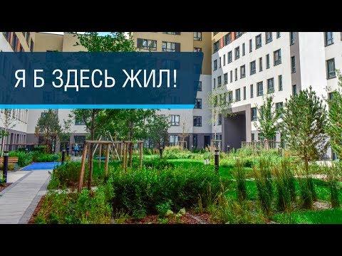 Екатеринбург впереди России всей! Крутой новый район в столице Урала.