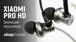 Xiaomi Mi In Ear Headphones Pro HD   Эволюция лучших наушников из Китая
