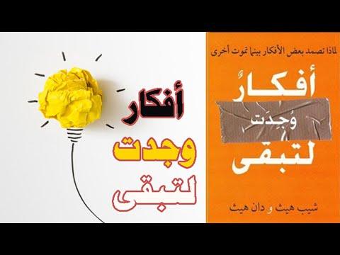 كتاب سعودي بودي جارد pdf