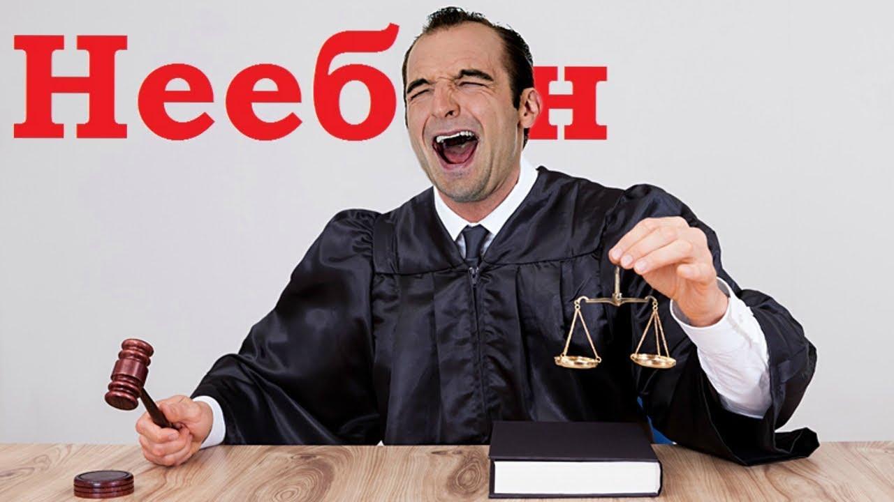 Проиграл суд из за коллекторов Секвойя
