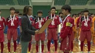 第22回全日本ユース(U-15)フットサル大会 決勝 長岡JYFC U-15 vs ASC北海道U-15