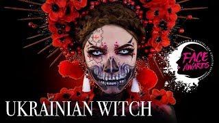 UKRAINIAN WITCH|Face Awards 2018