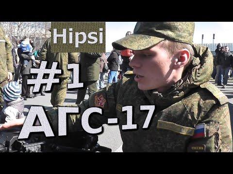 Военное видео смотреть онлайн