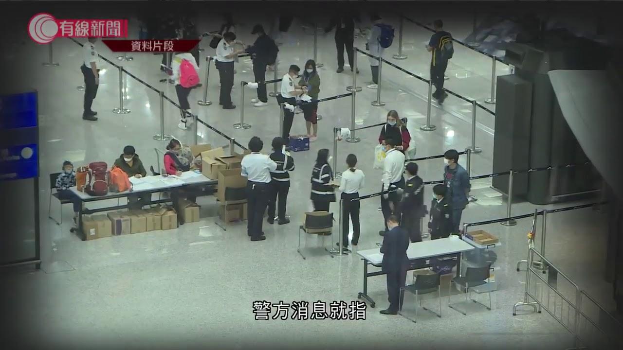南韓籍男子跳車逃避檢疫  - 20200710 - 香港新聞 - 有線新聞 CABLE News