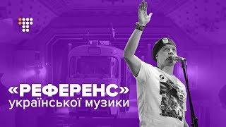 Антон Слєпаков про FM-радіо, копіювання та кризу сучасної музики