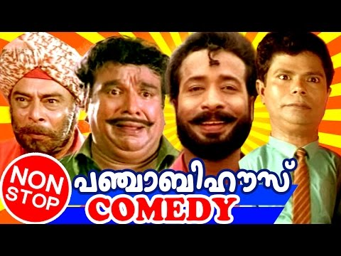 malayalam movie punjabi house non stop comedy malayalam film movies full feature films cinema kerala hd middle   malayalam film movies full feature films cinema kerala hd middle