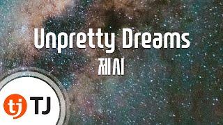[TJ노래방] Unpretty Dreams - 제시(Prod. By 그레이) (Unpretty Dreams - Jessi) / TJ Karaoke