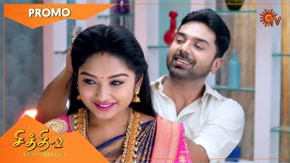 Chithi 2 - Promo | 10 March 2021 | Sun TV Serial | Tamil Serial