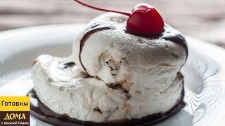 Десерт за 30 секунд. Самый вкусный быстрый десерт в мире! Плавающий остров в микроволновке