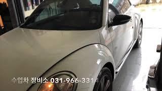 폭스바겐 비틀 에어컨 콤프레샤 교환//VW BEETLE…