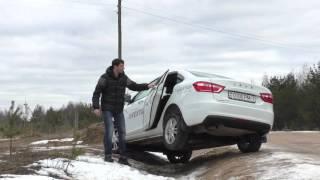 Lada Vesta: короткое дополнение по жесткости кузова