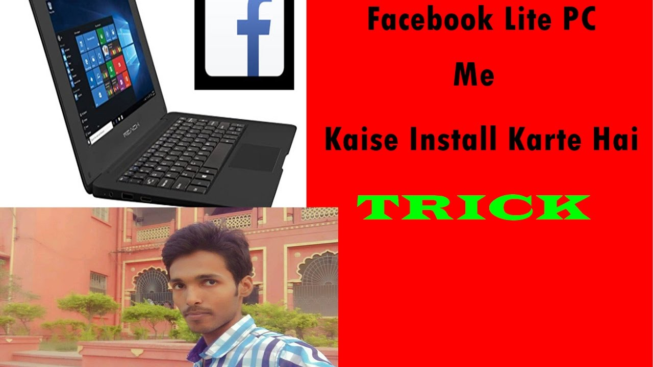 how to download and install facebook lite in computer kaise facebook lite app computer me. Black Bedroom Furniture Sets. Home Design Ideas