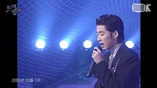 지오디(god) 거짓말 1위수상 (00년 12월 첫째주 뮤직뱅크)
