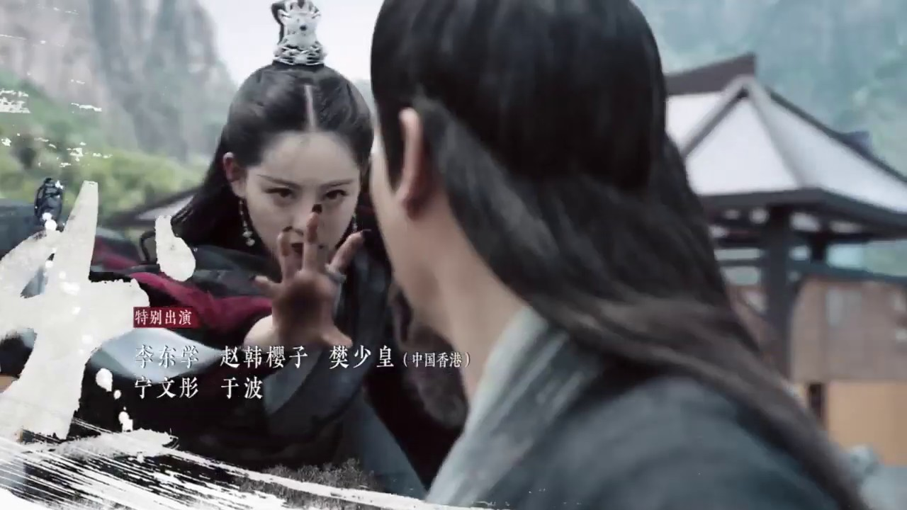 First Impression What Do You Think Of Zeng Shun Xi S Heavenly Sword Dragon Slaying Saber 2019 A Virtual Voyage