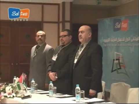 the 1st libyan arab business forum (L.A.B.F) part 1
