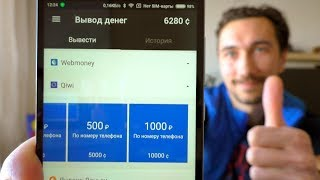 ✅Как заработать в интернете на телефоне (видео было про майнинг на самсунг)