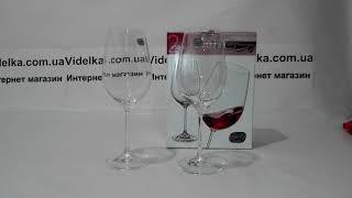 Бокалы для вина Bohemia Viola 450 мл-2шт - обзор