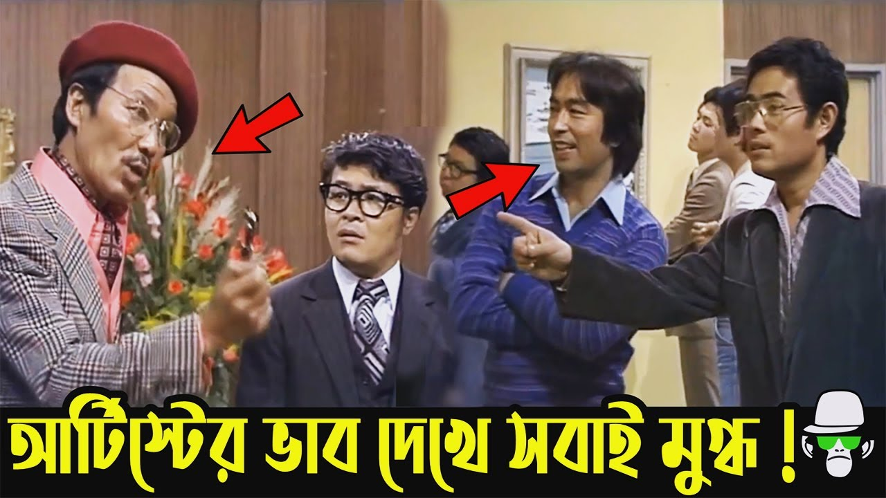 Kaissa Funny Artist Reaction   কাইশ্যা মুগ্ধ    Bangla Comedy New Dubbing