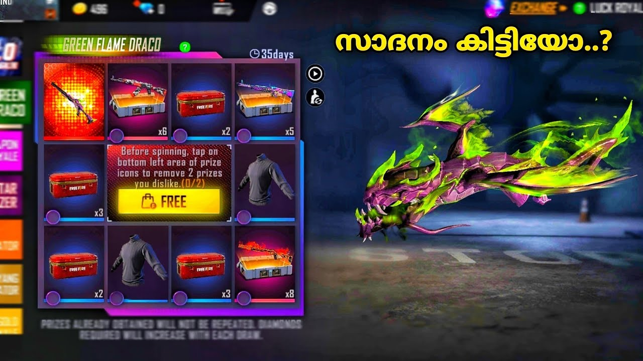 എടുത്ത് തരണോ?🥰HOW TO GET GREEN FLAME DRACO M1014🐉||NEW EVO GUN || FREEFIRE MALAYALAM | ME GAMER