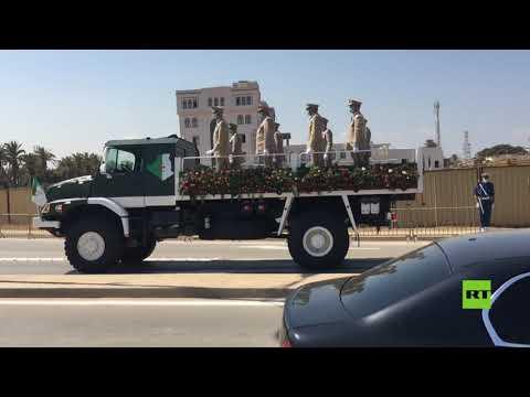 الجزائر تودع رئيسها الراحل عبد العزيز بوتفليقة إلى مثواه الأخير  - نشر قبل 11 ساعة