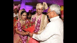 लालू के बेटे की शादी में पहुंचे नितीश कुमार  Nitish Kumar attend Lalu Yadav Son Wedding