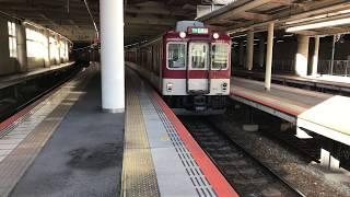 近鉄 準急 長野行き 阿部野橋駅