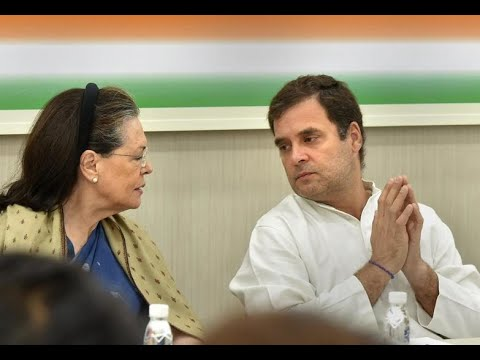 Rahul Gandhi's resignation rejected by Congress' top decision-making body
