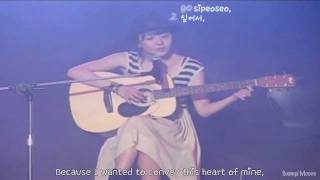 [Fancam] Moon Geun Young Playing the Guitar for Fans @ Fanmeeting (eng sub, rom, hangul)