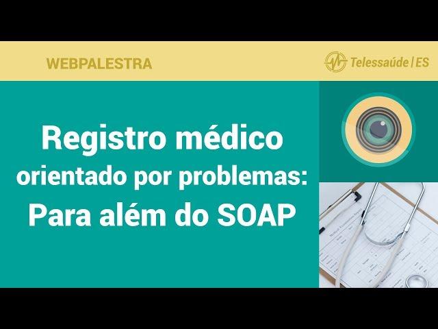 WebPalestra: Registro médico orientado por problemas: Para além do SOAP