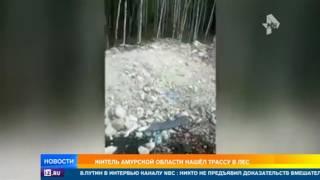 Поворот не туда: житель Амурской области заснял на видео настоящий ужас для водителя