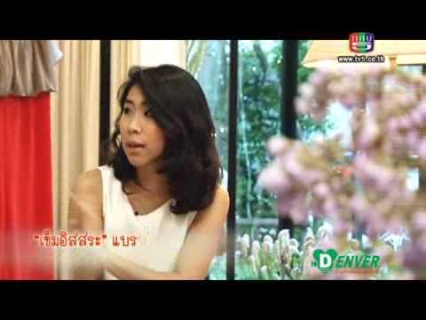 108 Living 19-08-2012_EP 1