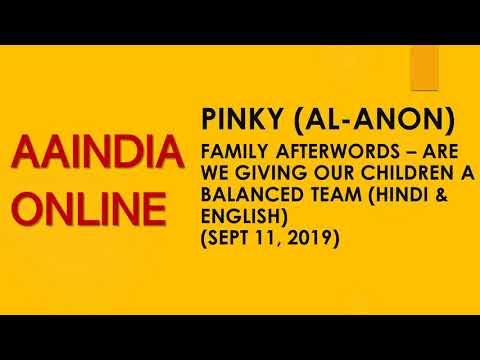 Pinky S Alanon Speaker From Chandigarh In AAINDIAONLINE