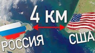 10 ЛУЧШИХ СТРАН ДЛЯ БЕГСТВА ИЗ РОССИИ